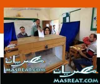نتائج الاستفتاء في مصر