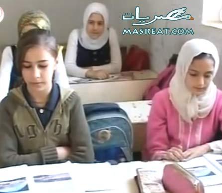 موقع وزارة التربية العراقية