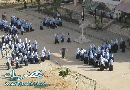 نتائج الاعدادية في محافظة القاهرة