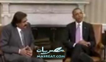 اوباما مع امير قطر حمد بن خليفة