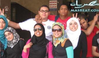 قرار فصل طلاب الجامعات في مصر