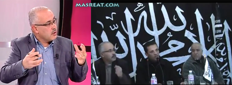 حزب التحرير الاسلامي في تونس