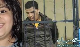 الحكم في قضية حادثة اغتصاب الطفلة زينة