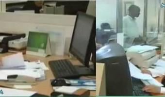 برنامج كفالة السعودي لتمويل المنشآت