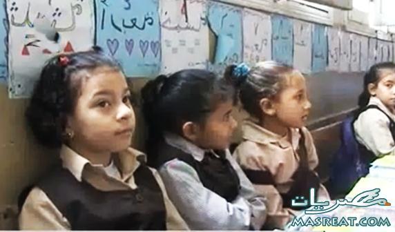 اخر اخبار وزارة التربية والتعليم اليوم