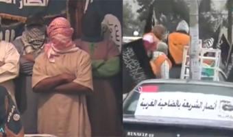 تنظيم انصار الشريعة الارهابي في تونس