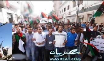 اخبار ليبيا من سبها الأن