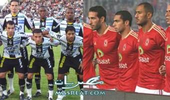 موعد مباراة الاهلي والصفاقسي التونسي