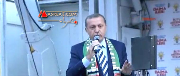 تسريبات جديدة عن سياسة رجب طيب اردوغان