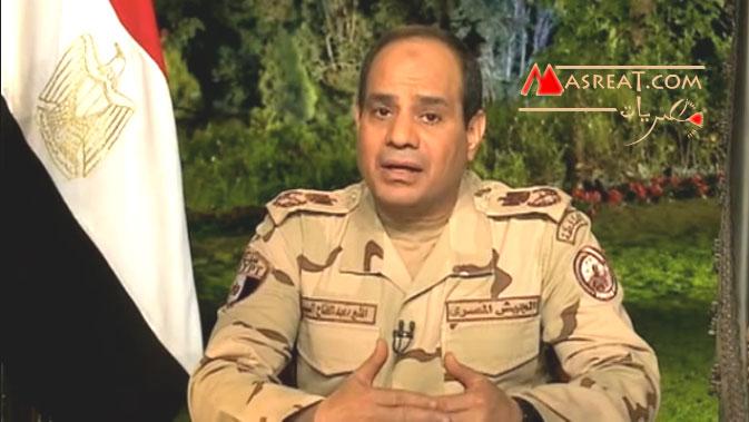 خطاب ترشح المشير عبد الفتاح السيسي