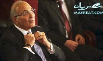 تسريبات تسجيل احمد شفيق على ترشح المشير السيسي للرئاسة