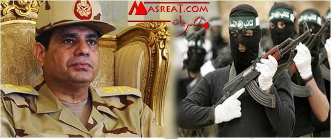 اخر اخبار مصر وحماس والسيسي