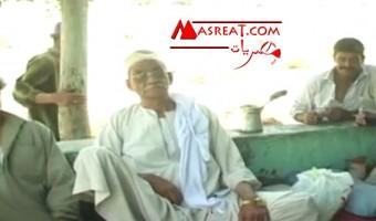 بنك الائتمان الزراعى المصري