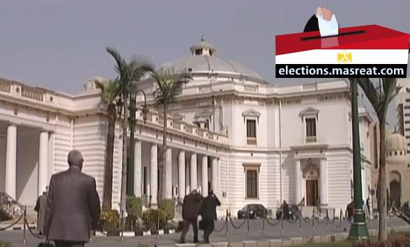 عدد مقاعد مجلس النواب الجديد 2014