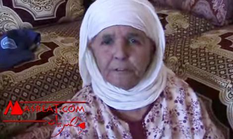 اخبار الحوادث والجرائم في المغرب اليوم