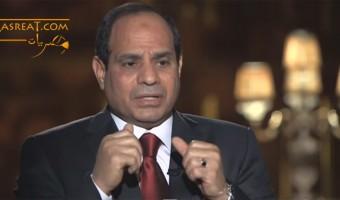 رئيس مصر الجديد عبد الفتاح السيسي