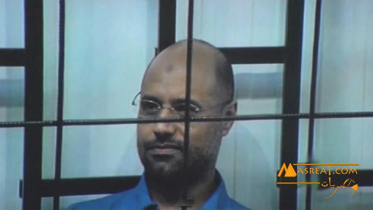 اخبار محاكمة سيف الاسلام القذافي في ليبيا