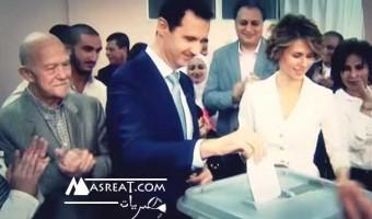 مرسوم الرئيس السوري بشار الاسد بالعفو العام