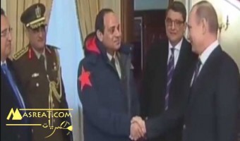 صورة الرئيس المصري عبد الفتاح السيسي يصافح الرئيس الروسي فلاديمير بوتين