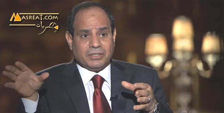 اول خطاب للرئيس المصري الجديد عبد الفتاح السيسي