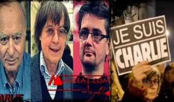 احتجاجات فرنسا و رسامي شارلي ايبدو